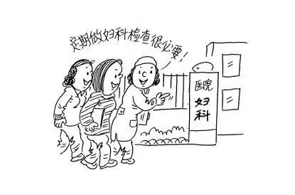 【经期可以检查妇科吗】6大女性经期注意需知!