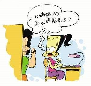 【月经总是提前的危害】总结:大姨妈提前的7大危害!