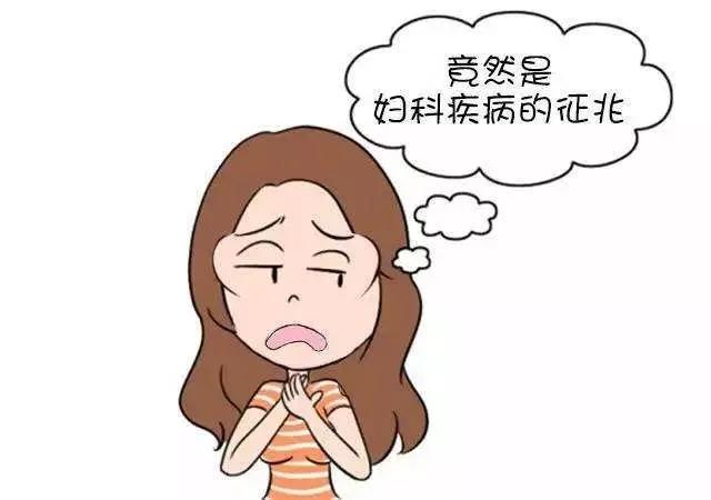 白带异味很重什么原因?4项白带异常女性需要做的检查!