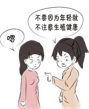 女性私处有异味怎么办?注意这4点告别异味,做清爽女人!