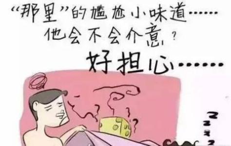 白带有腥味是什么原因?竟与这3种妇科病有关!