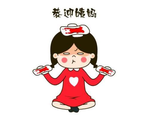 女子月经前夜跑致大出血_【注意】经期前后保养与事项!