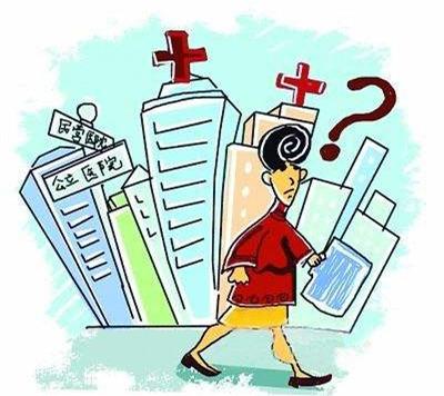 淮安哪个医院做人流好?衡量家医院正规与否的标准
