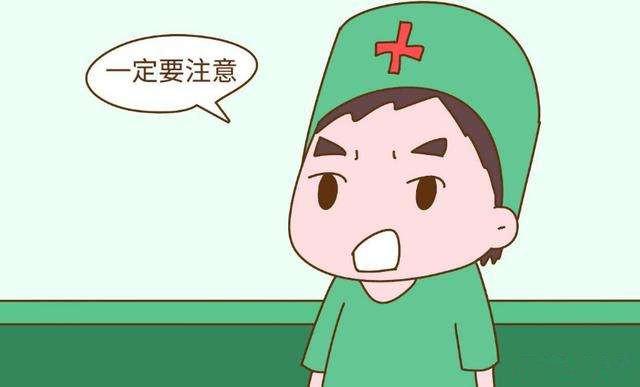 """早孕出现小腹疼痛正常吗?你属于""""绿灯""""还是""""红灯""""?"""