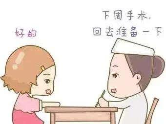 """淮安无痛人流一共要花多少??低价=猫腻,不做低价""""牺牲者"""""""
