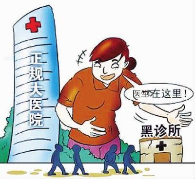 淮安市哪个医院做无痛人流较好?小诊所便宜有隐患,后患无穷大