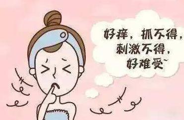 阴部瘙痒是什么原因?淮安医生提醒:不要这样做