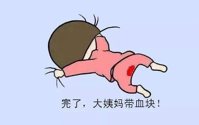 淮安月经不调看哪个科比较好?【急】月经不调会不会影响怀孕?